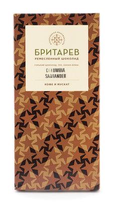 Ремесленный шоколад с кофе и мускатом, горький 70%. Бритарев, плитка 90 г