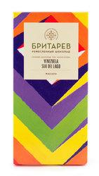Ремесленный шоколад с масалой, горький 70%. Бритарев, плитка 90 г