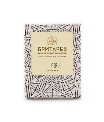 Ремесленный шоколад, горький 70%. Бритарев, плитка 30 г