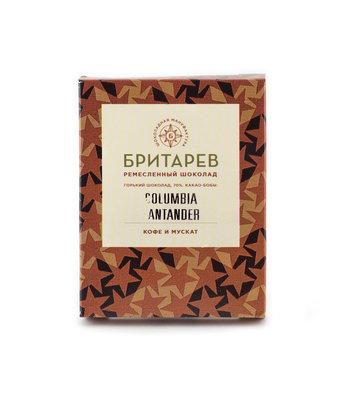Ремесленный шоколад с кофе и мускатом, горький 70%. Бритарев, плитка 30 г