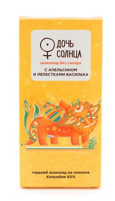 Шоколад на пекмезе с апельсином и лепестками василька, 60%. Дочь Солнца, плитка 70 г