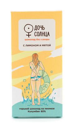 Шоколад на пекмезе с лимоном и мятой, 60%. Дочь Солнца, плитка 70 г